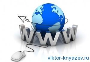 Узнать скорость своего Интернета
