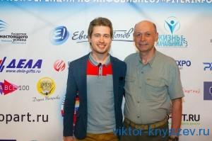 Дмитрий Зверев и Виктор Князев