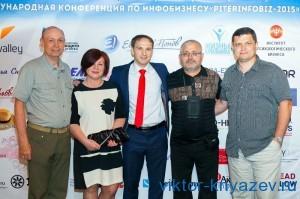 Члены VIP группы Владислава Челпаченко