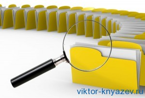 Как найти скрытые файлы