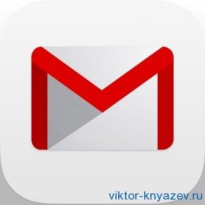 Как зарегистрироваться в Gmail