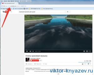 Cкачивание видео с Ютуба рис 1