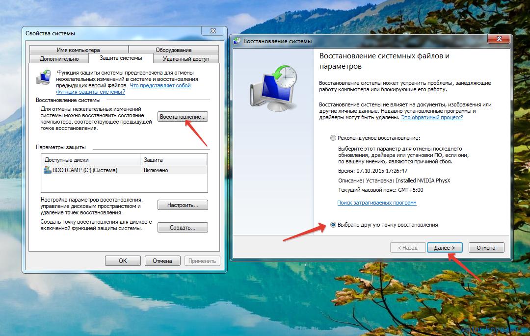 Виндовс 7 как сделать точку доступа