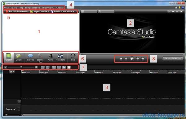 Как записать видео с экрана рис 1