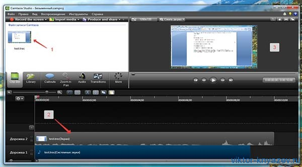 Запись видео с экрана рис 5