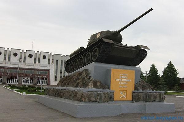 С Днем Великой Победы рис 2