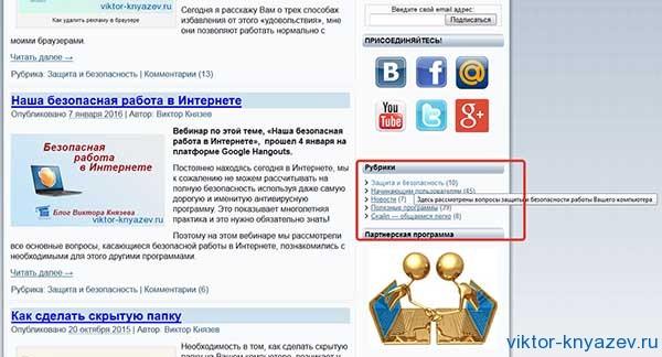 Как пользоваться поиском от Яндекса рис 4