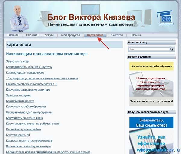 Как пользоваться поиском от Яндекса рис 5