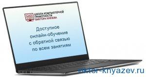Компьютерная грамотность рис 1_