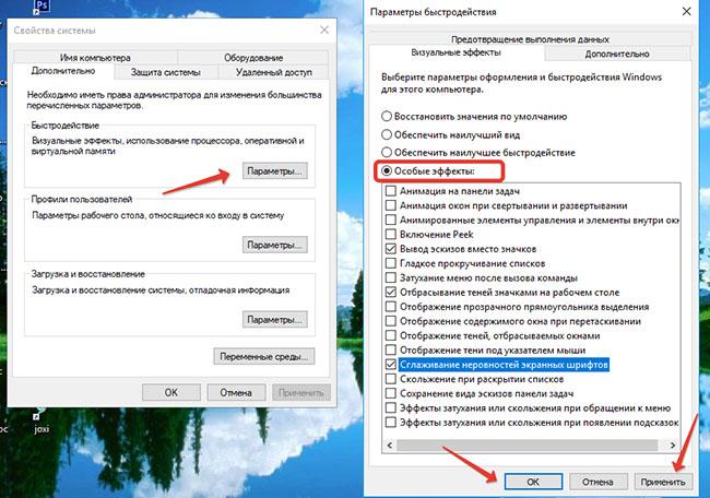 Как улучшить Windows 10 рис 6