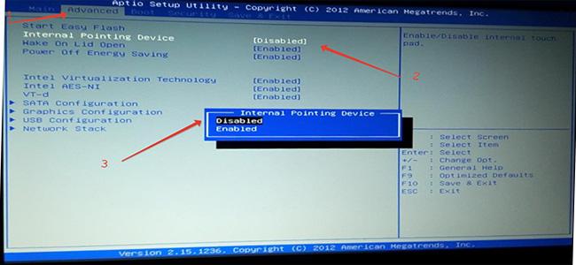 Как отключить тачпад на ноутбуке с Windows 10 рис 2