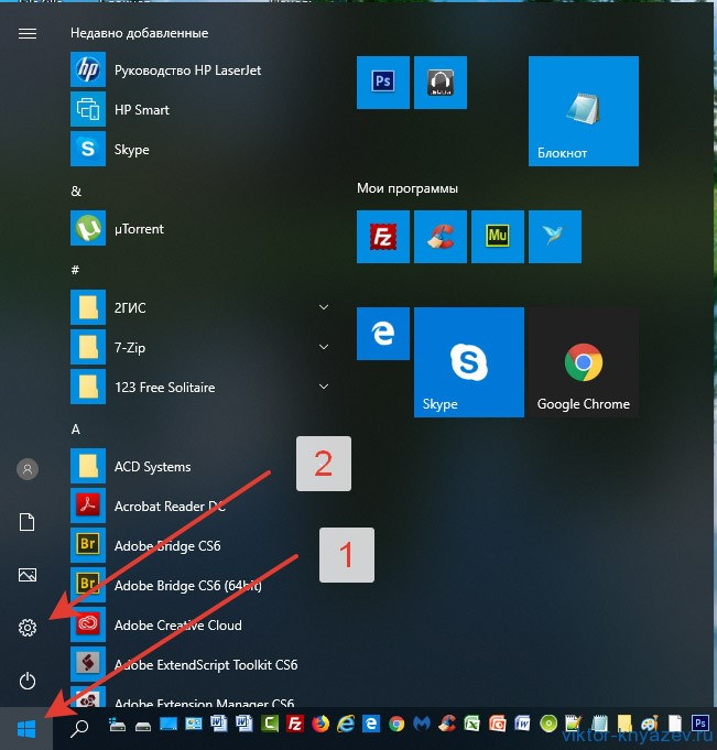 Настройка Windows 10 под Windows 7 рис 1